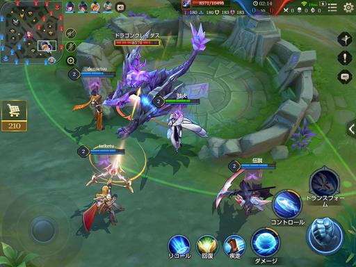 u4f1du8aacu5bfeu6c7a -Arena of Valor- apkpoly screenshots 18