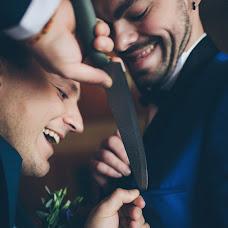 Wedding photographer Marina Ilina (MRouge). Photo of 25.02.2018
