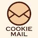 誕生日プレゼント/ギフト・出産内祝いのクッキーメール