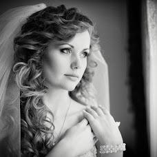 Wedding photographer Yaroslav Schupakivskiy (Shchupakivskyy). Photo of 22.08.2013