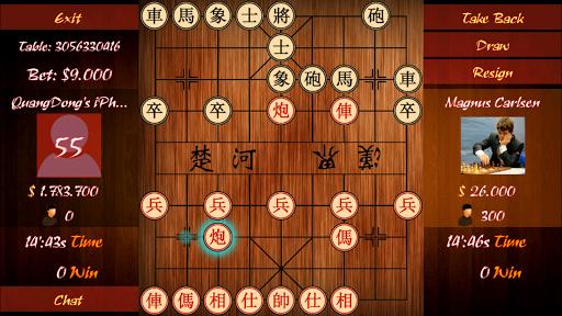 無料棋类游戏AppのCHI何色C鶴山Xiは持ち上げます - Xianqi|記事Game