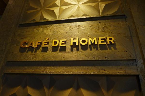 和馬咖啡 Cafe de Homer:麻雀雖小,五臟俱全 [高雄咖啡館] @ 耳機與咖啡的情緒私旅