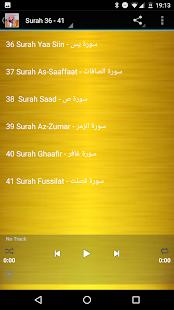 Sheikh Sudais Korán MP3 36-77 - náhled