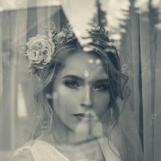 Wedding photographer Anna Morozova (genicia). Photo of 27.08.2016