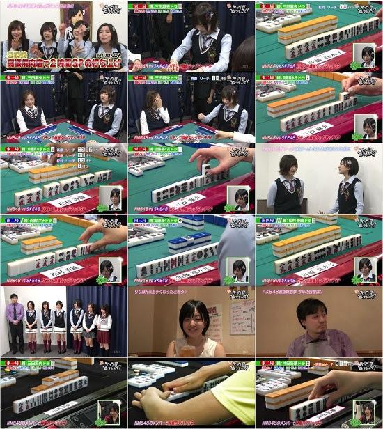 (TV-Variety)(720p) NMB48須藤凜々花の麻雀ガチバトル!2時間SP~ついに実現!NMB48 VS SKE48 170520