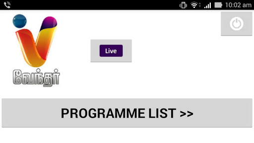 Vendhar TV Live