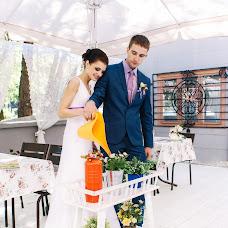 Wedding photographer Ilona Babashova (ilonaaBabashova). Photo of 09.07.2015