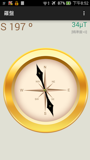 compass 羅盤