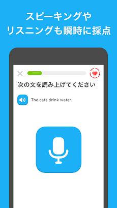 Duolingo   英語を無料で学ぼうのおすすめ画像4