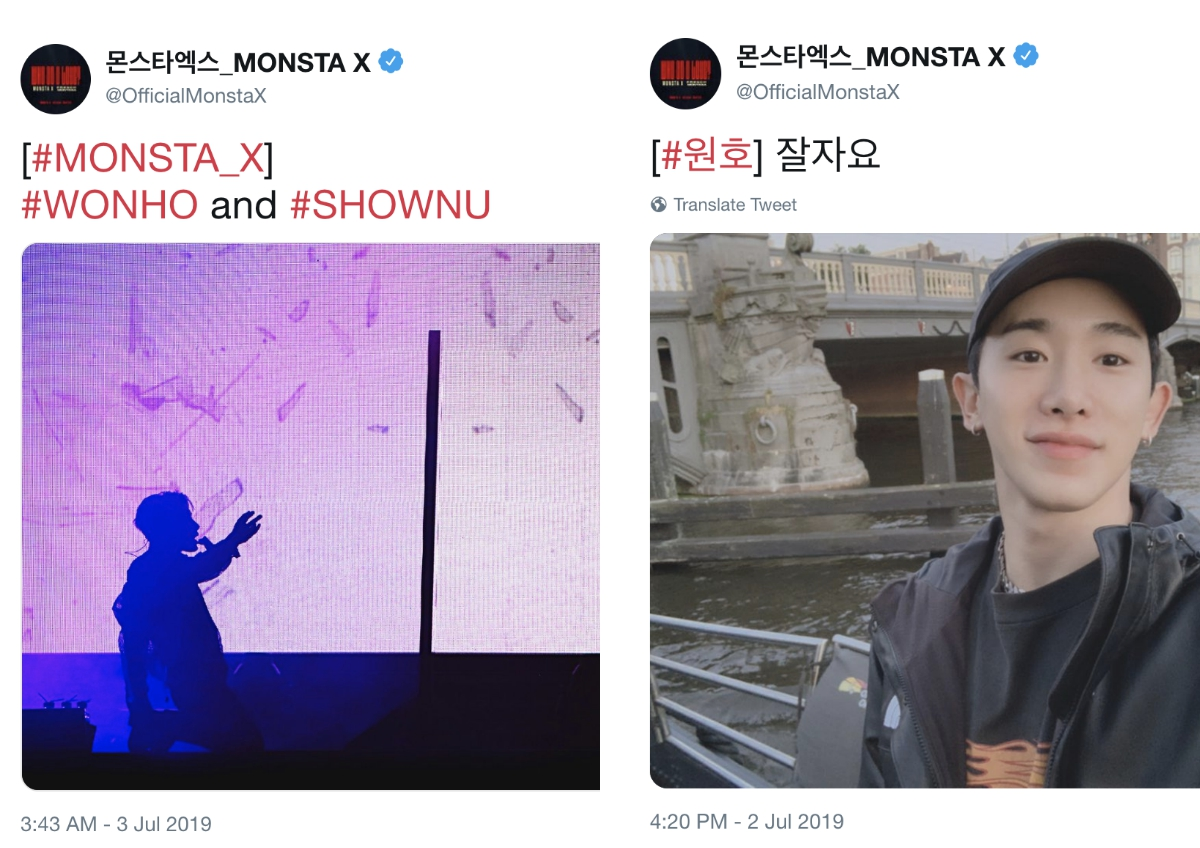 monsta x_pr team_tweet_2