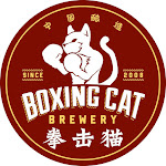 Logo for Boxing Cat Brewery