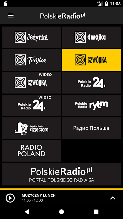 Player Polskie Radio- screenshot