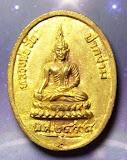 เหรียญหล่อหลวงพ่อวัดปากง่ามอัมพวา จ.สมุทรสงคราม พ.ศ. 2498 เนื้อระฆัง สวยมาก