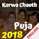 Karva Chauth Pooja Vidhi and Vrat Katha In English Download on Windows