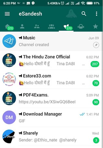 eSandesh 2.0 screenshots 9