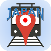 Find Nearest Japanese Station