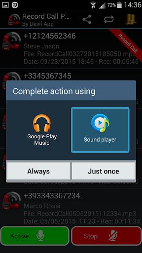無料工具Appのレコード·コール|記事Game