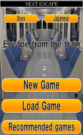 Escape from the train