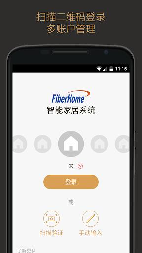 F-Home