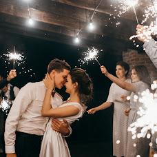 Wedding photographer Irina Kelina (ireenkiwi). Photo of 21.07.2018