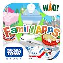 ファミリーアップス FamilyApps