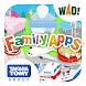 ファミリーアップス お仕事を体験できる子供向け知育アプリ