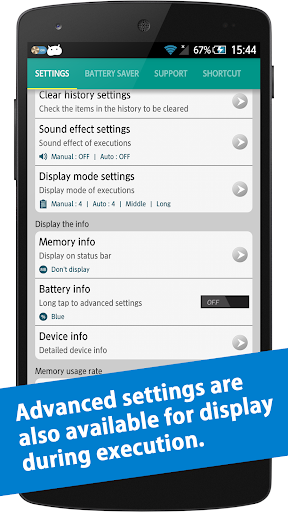 Auto Optimizer Apps for Android screenshot