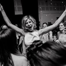 Wedding photographer Atanes Taveira (atanestaveira). Photo of 02.11.2018