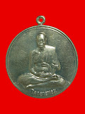 เหรียญจิ๊กโก๋ใหญ่ หลวงพ่อเงิน วัดดอนยายหอม ปี2506