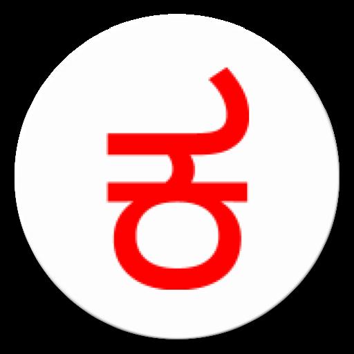 Just Kannada Keyboard - Apps on Google Play