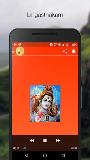 Hindu God - Mantras | Slogans 1.2 screenshots 3