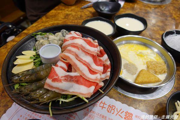 鍋媽媽牛奶鍋 ~ 台北最有名的牛奶鍋, 牛奶湯底香濃順口,果然好吃!