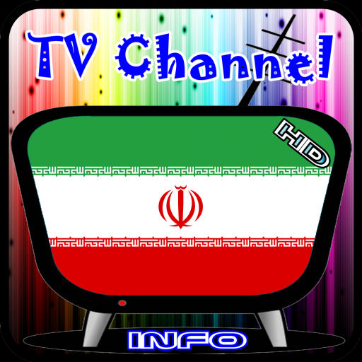 Info TV Channel Iran HD