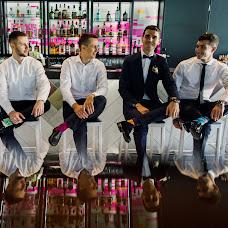 Wedding photographer Aleksandr Kulik (AlexanderMargo). Photo of 14.11.2018