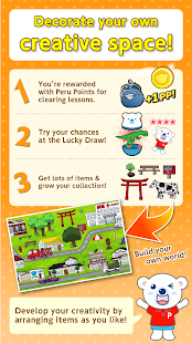 Kids Brain Games Digital Copel - náhled