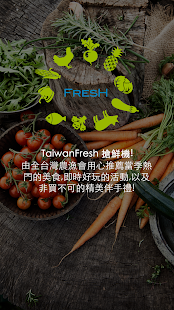 TaiwanFresh- screenshot thumbnail
