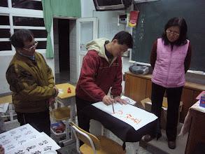 Photo: 20110316書法藝術欣賞與創作013