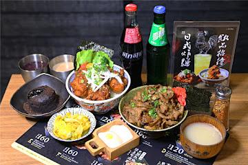牛丁次郎坊x深夜裡的和魂燒肉丼x斗六支店