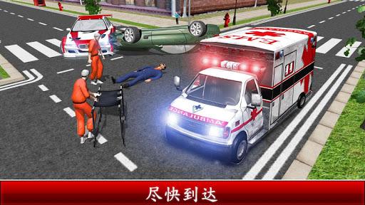 玩免費模擬APP|下載市 救護車 拯救 義務 app不用錢|硬是要APP