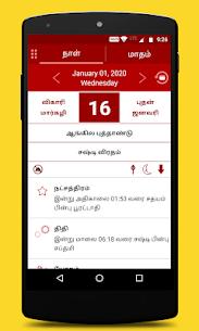 Om Tamil Calendar 2020 – Tamil Panchangam app 2020 Apk Free Download 2
