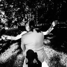 Photographer sa kasal Sasha Nikiforenko (NeKifir). Larawan ni 20.08.2017