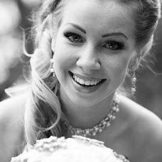 Wedding photographer Svetlana Grishakova (LanaGri). Photo of 11.09.2014