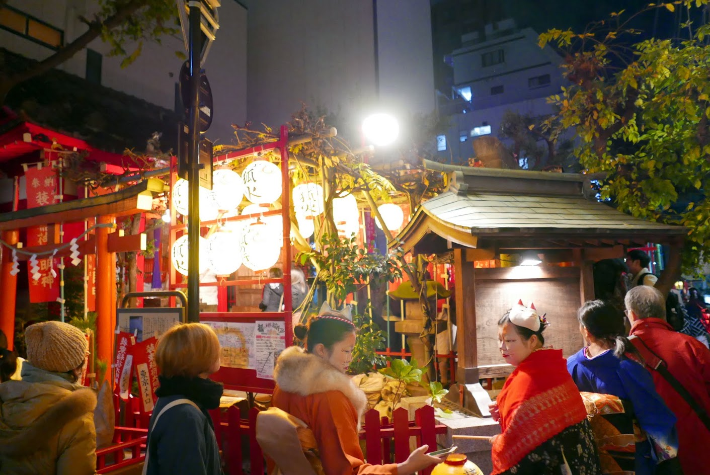 New Year's Eve in Japan: Oji Kitsune-no-gyorestu Fox Parade is held every year celebrating the folklore of foxes disguised as humans visiting the shrine on New Year's Eve. Shrine-goers parade the streets holding chochin lanterns representing the light of life and the light of hope.