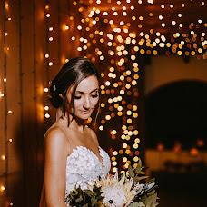 Wedding photographer Danae Soto chang (danaesoch). Photo of 18.05.2018