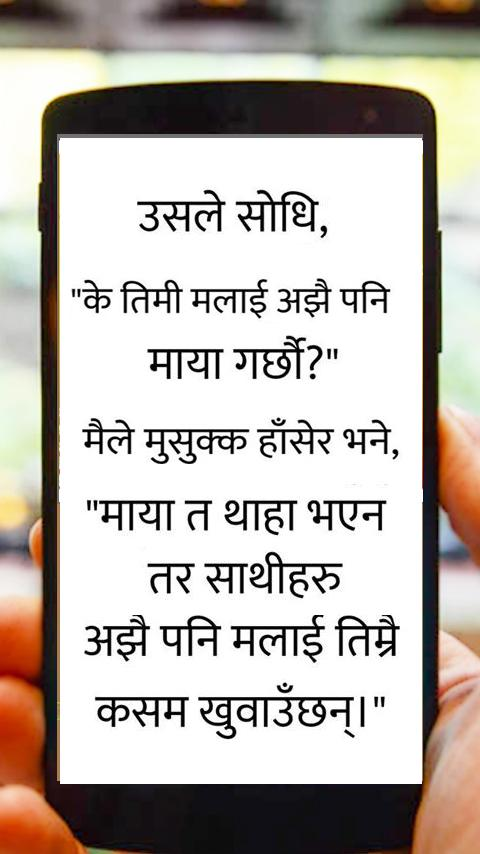 Nepali Status and Quotes - Android Apps on Google Play
