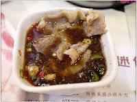 豆豆龍迷你涮涮鍋