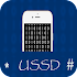 All Device and Network USSD Code for all country