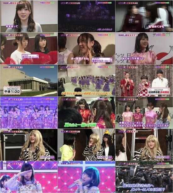 (TV-Variety)(720p) 乃木坂46 紅白SP! 160122