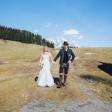 Wedding photographer Stephanie Winkler (lovelyweddinpic). Photo of 17.04.2018