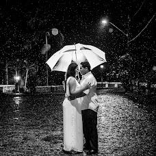 Wedding photographer Rafael Nakamura (nakamura). Photo of 28.10.2015